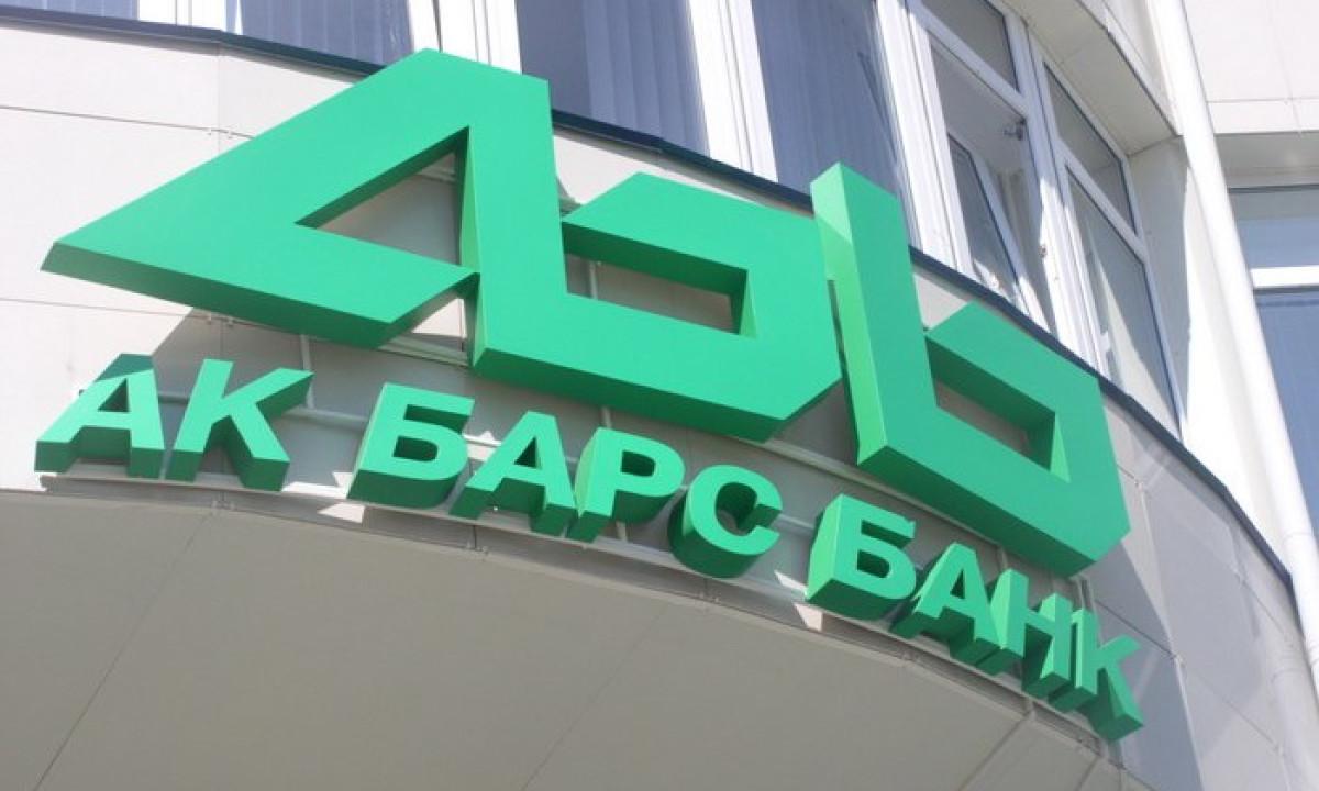Moody's изменил прогноз по рейтингу «Ак Барс» банку на положительный