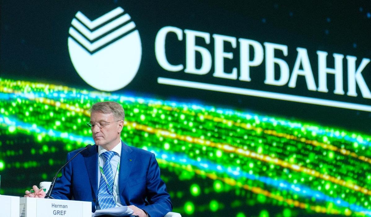 Глава Сбербанка допустил повышение ипотечных ставок в начале 2019 года