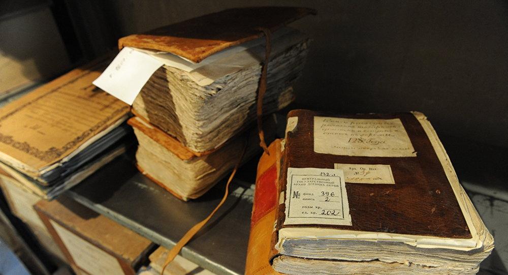 Госархив РТ оцифрует документы 1940-х годов