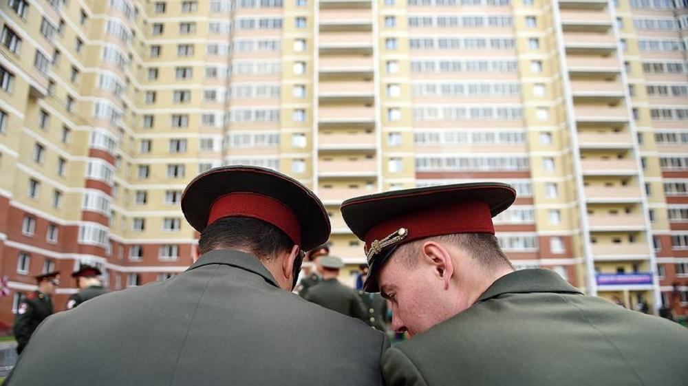 Военная ипотека в Казани