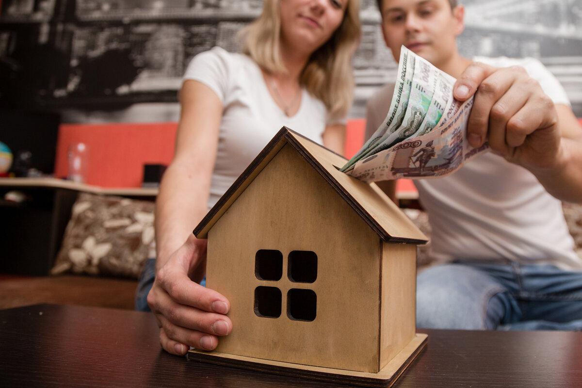 Банки снизили ставки на ипотечные кредиты