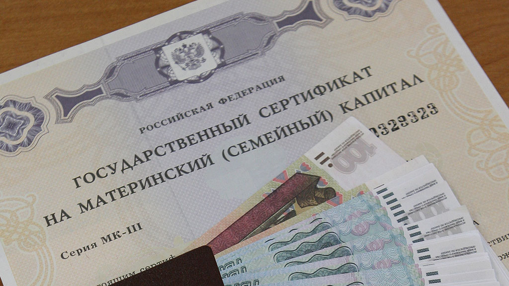 Глава КЧР поддержал предложение Минтруда РФ о продлении материнского капитала до 2023 года