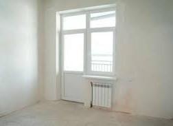 1-комнатная квартира, 36.3 м²