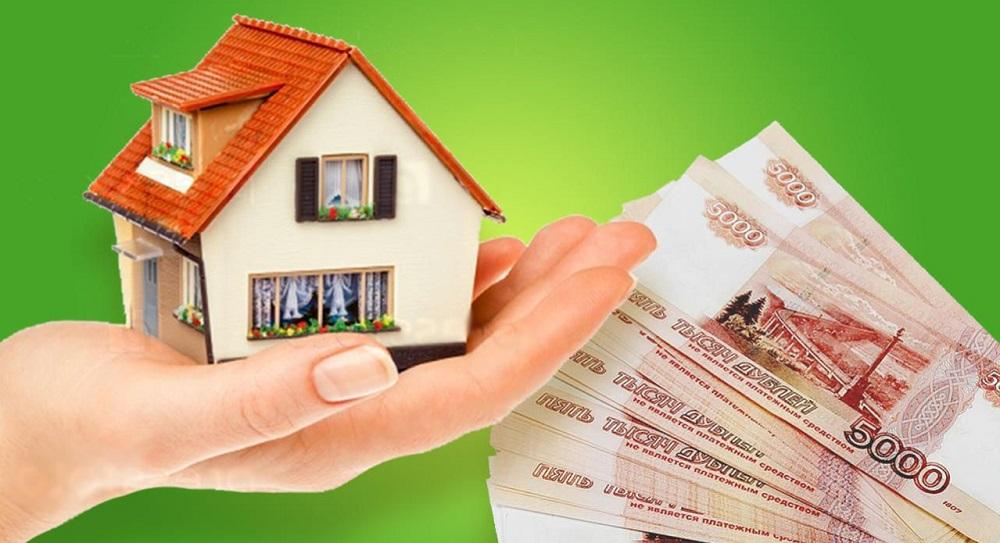 Что такое ипотека и какие документы требуются