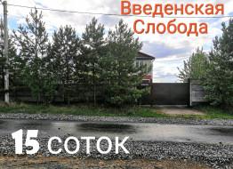 дом, Нагорная ул., 6а