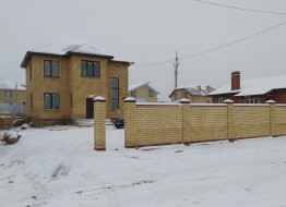 дом, 2-я Центральная ул.