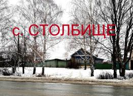 земельный участок, Советская ул., 235