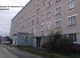 комната, Агрызская ул., 78