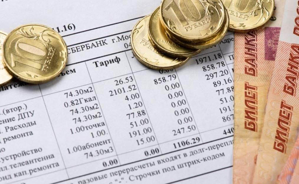 Как исключить из платежки ненужные коммунальные услуги