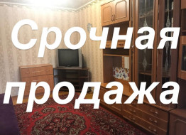 2-комнатная квартира, 43.9 м²